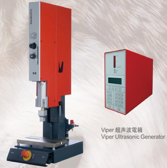 35KHz, 20KHz Ultrasonic welding machine