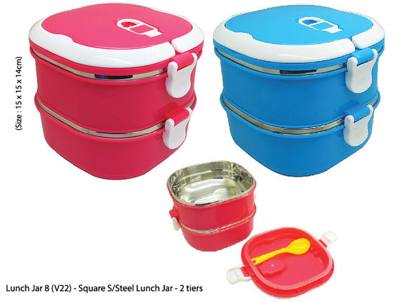 Lunch Jar 8  - Square Stainless Steel Lunch Jar - 2 tiers