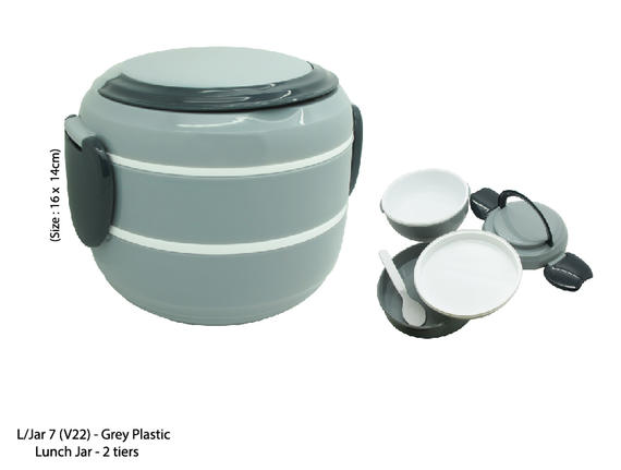 Lunch Jar 7  - Grey Plastic Lunch Jar - 2 Tiers