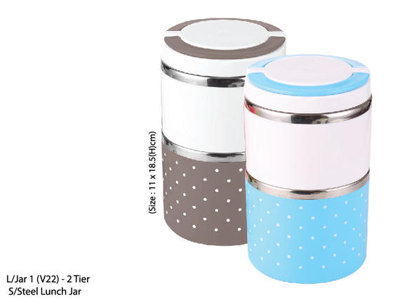 Lunch Jar 1 - 2 Tier Stainless Steel Lunch Jar