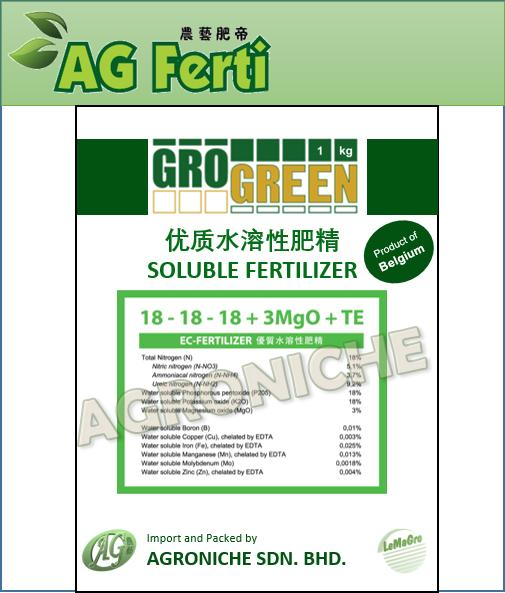 Grogreen Soluble Fertilizer - Vegetative