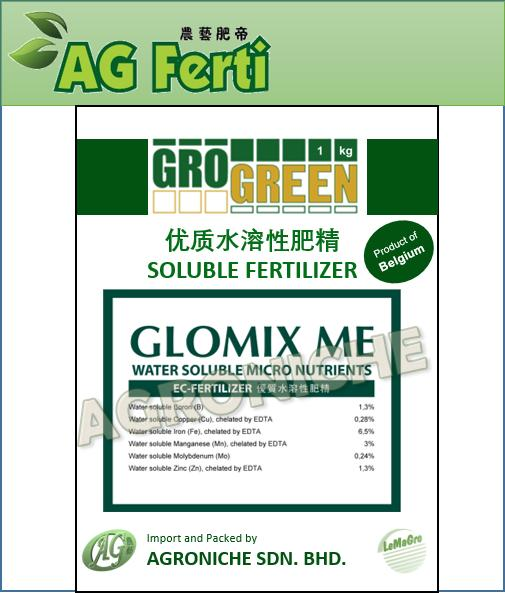 Grogreen Soluble Fertilizer - Gromix ME