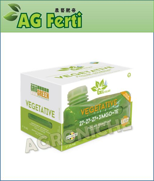 Grogreen Gel Fertilizer - Vegetative