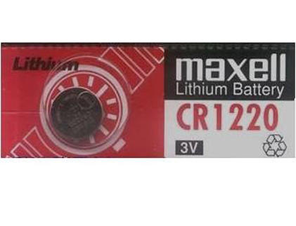 MAXBA001220 Maxell Battery CR1220