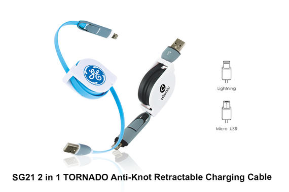 SG21 TORNADO - Charging Cable
