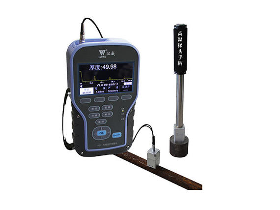 HSF1 Type Electromagnetic Ultrasonic Thickness Gauge