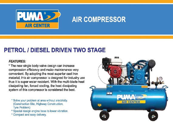 Puma Air Compressor Petrol/Diesel Driven 2 Stage-CT50-160G / CY50-250G