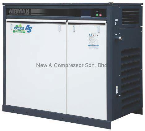 AIRMAN Stationary Air Compressor