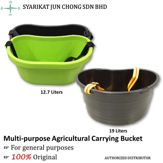 Multi-purpose Agricultural Carrying Bucket 19 Liters