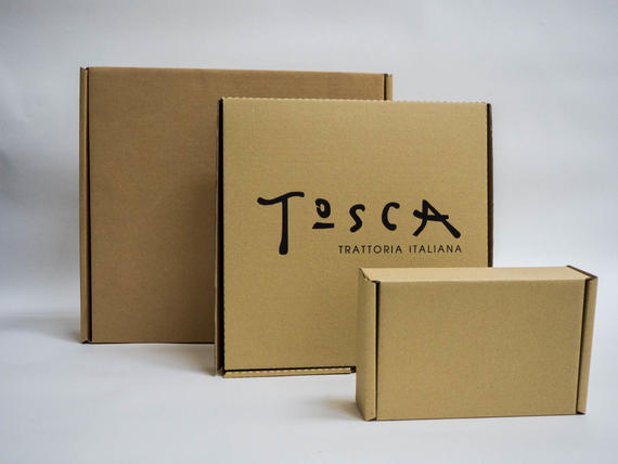 Plain Die Cut Box