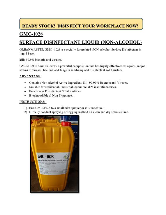 465041 surface disinfectant liquid