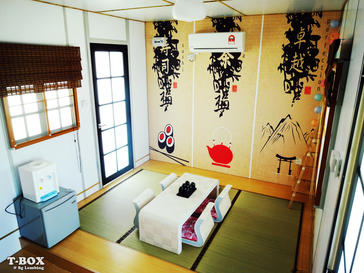 4757 japanese cabin interior?1490366283