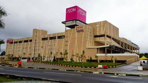 Aeon Non Halal Counter