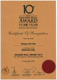 Golden Bull Award 2012