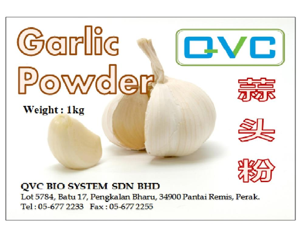 QVC Garlic Powder