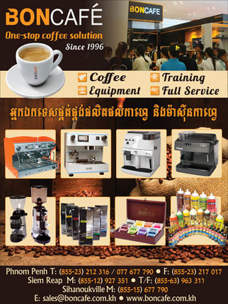 Coffee & Tea - Product & Equipment Supplies