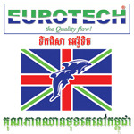 Eurotech Import Export Company Limited