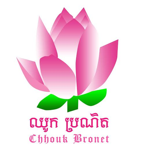 Chhouk Bronet Event Management Pte., Ltd.