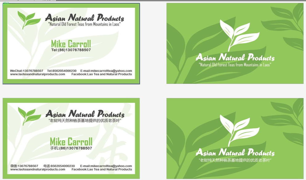 Lao Tea And Natural Products - Announcement on April 28, 2017 16:05