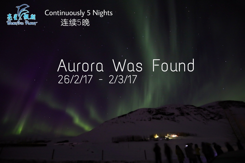 7D6N SOUTHERN ICELAND AURORA HUNTING EXPEDITION (GROUND TOURS)