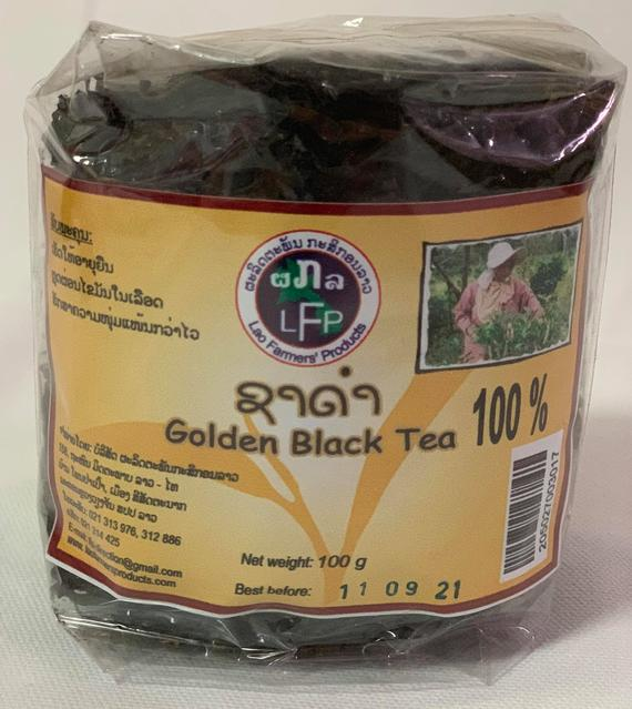 449690 golden black tea (2)?1546689351