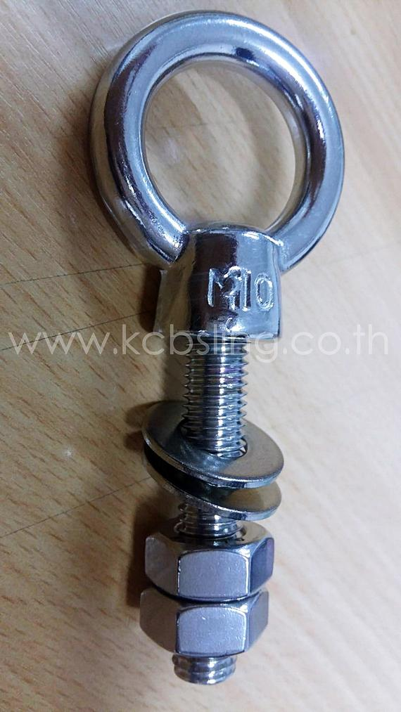 EYE BOLT (Stainless)