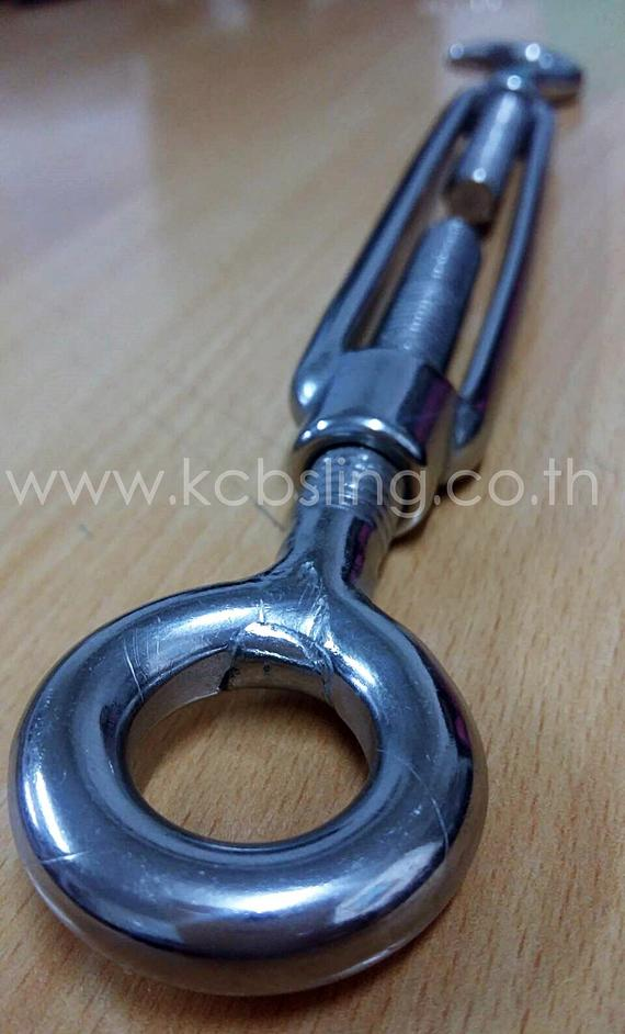 TURNBUCKLE (Stainless)