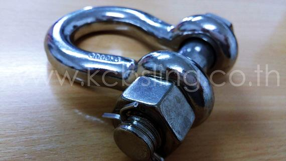 Shackle Stainless