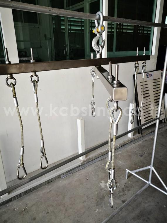 spreader bar / www.kcbsling.co.th
