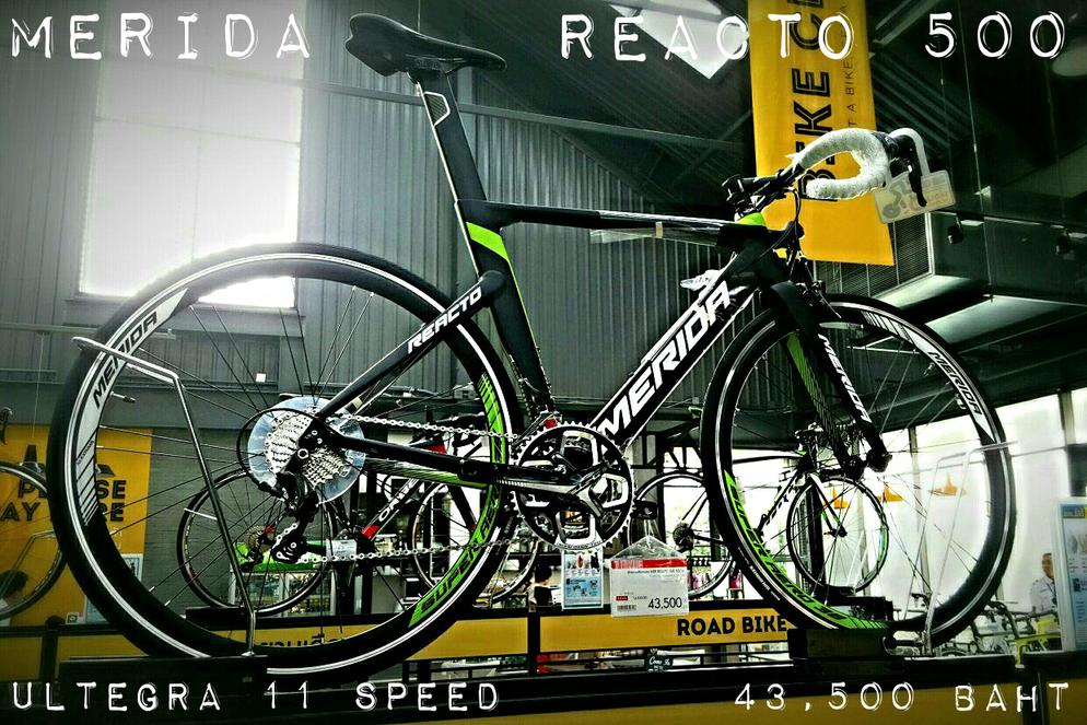 MERIDA REACTO 500