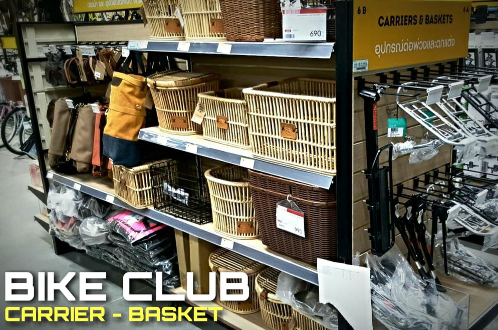 CARRIER & BASKET