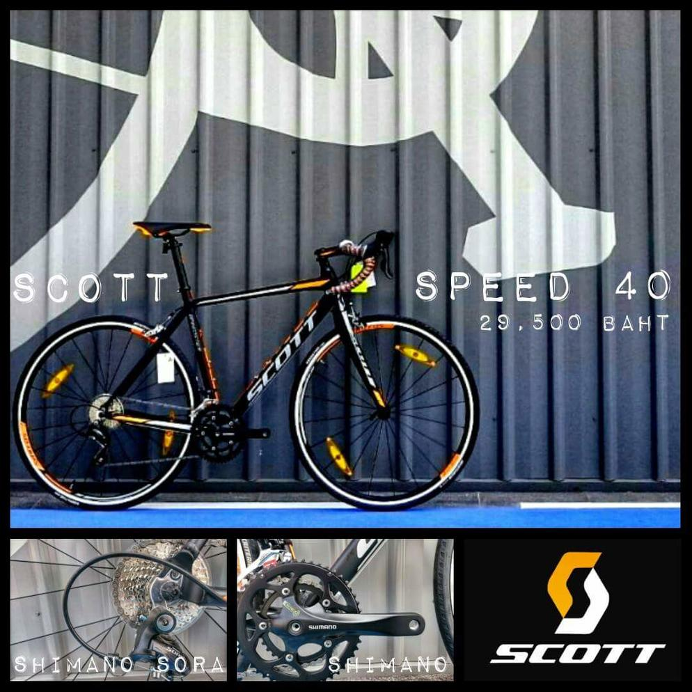 SCOTT SPEED 40