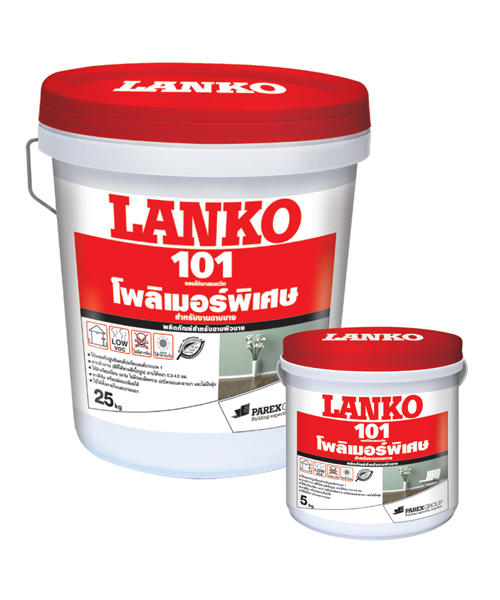LANKO 101 PARENDUIT
