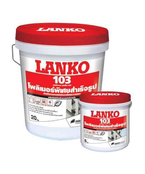 LANKO 103 LANKOWALL SkimCoat Plus
