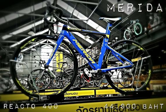 MERIDA REACTO 400 (Limited)