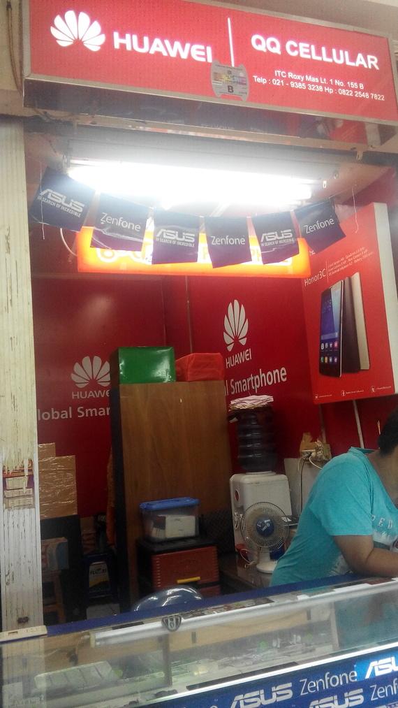 Galeri Qq Cellular