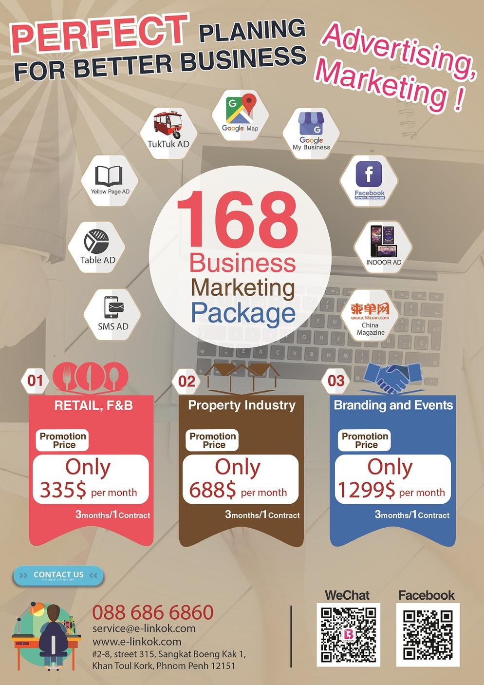 168 Business Marketing Packages (English)