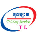 111 Tollay Air Conditioner Shop