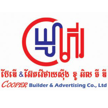 COOPER Builder & Advertising Co., Ltd.