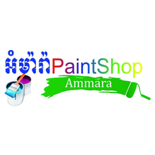 Ammara PaintShop