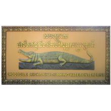 Crocodile Brick & Pure Drinking Water Enterprise