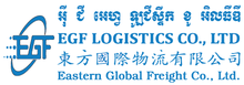 EGF Logistics Co., Ltd.