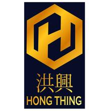 Hong Thing Logistics