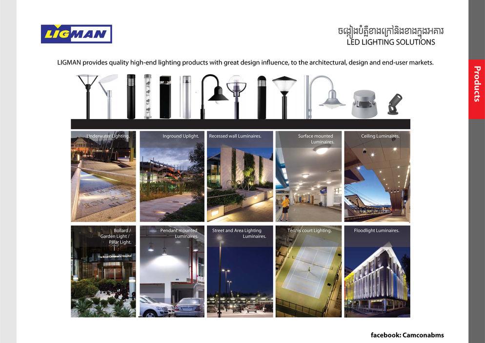 LIGMAN - Uncategorized - Camcona Trading (Cambodia) Co , Ltd