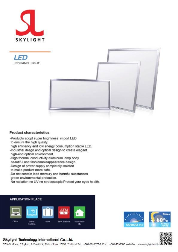 Led Lighting Product Panel Light 600mm , 1200mm
