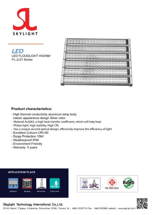 Led Lighting Product Flood Light FL-JL01-6M Series