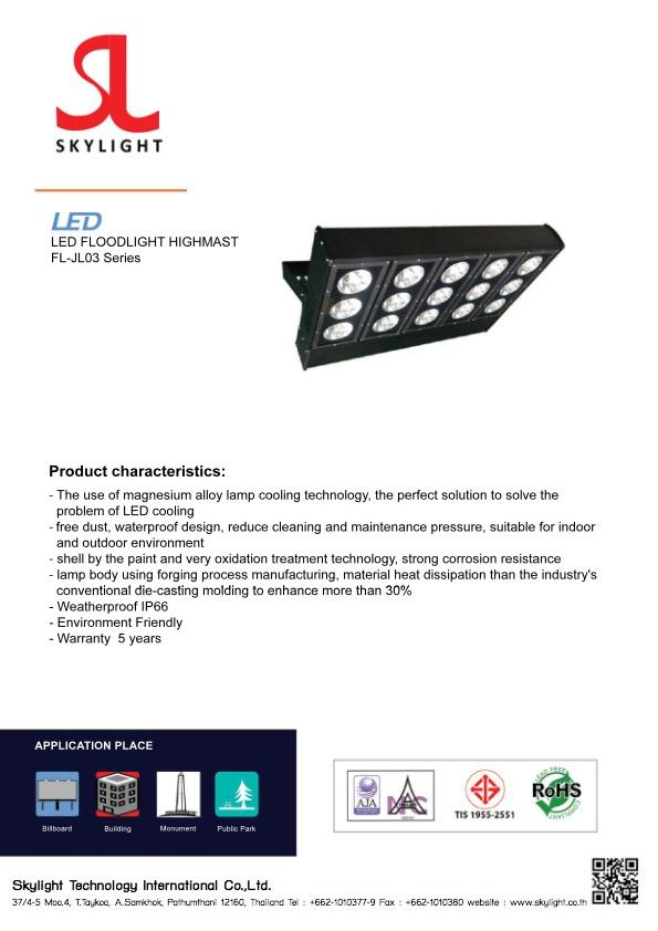 Led Lighting Product Highmast FL-JL03 500W