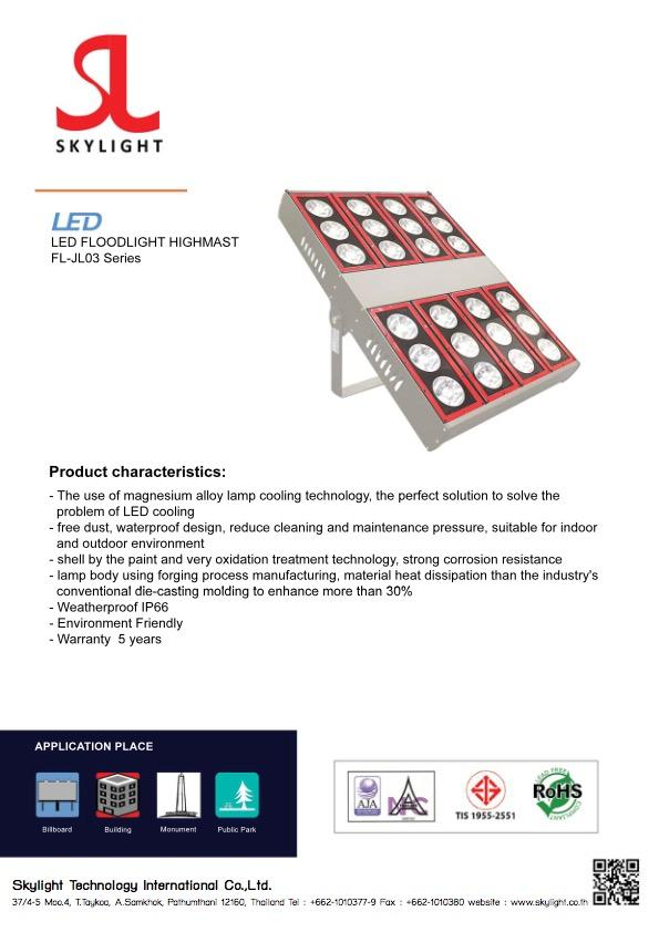 Led Lighting Product Highmast FL-JL03 1000W