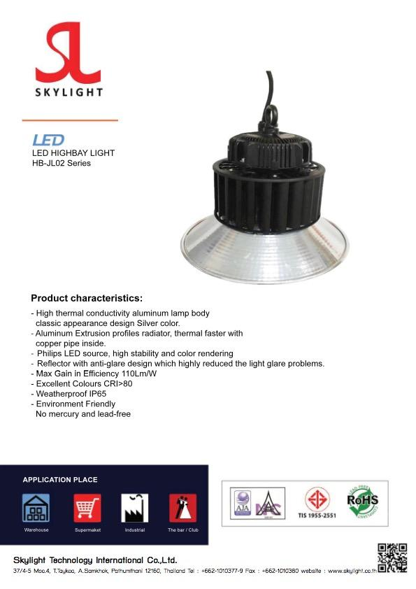 Led Lighting Product High Bay SL-HBJL-02