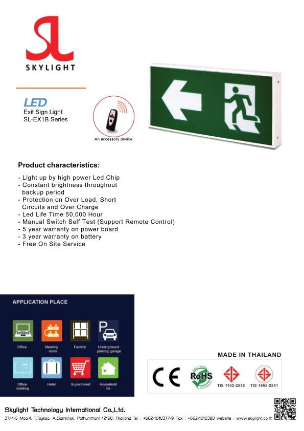 Led Lighting Product Exit Light EX1B Series